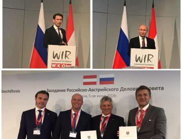 Russlands Präsident Vladimir Putin zu Gast in Wien – und die RTi war mit dabei