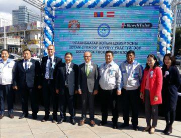 7 Festliche Eröffnungszeremonie Des RTi Softloan Projektes In Ulaanbaatar